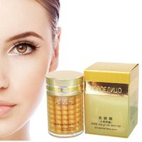 beauty tights - Beauty Care Products New Face Eye Cream Remove Dark Circle Firm and Tight Skin g Hight Strong Efficacy Type