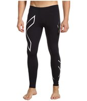 Wholesale Sports xu Men compression fitness pant male sports running clycling bike bicycle male pants tight bottom xu