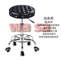 Wholesale Bar lift bar stool child beauty chair hairdressers working great work