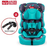 baby chair car - 2016 Popular Child safety car seat with ISOFIX Baby Chair for Car Months Years Old kids Auto Seat