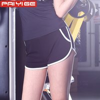 Wholesale Summer thin section of sports shorts women professional breathable quick drying fitness yoga clothing large yards loose pants