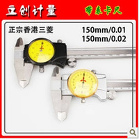 Wholesale Analog Dial Calipers Dial vernier caliper MM mm authentic Hong Kong Mitsubishi