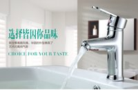 Wholesale NEW Chrome Pull out Bathroom Faucet Single Hole deck mounted torneiras banheiro bath mixer Sink Mixer Tap