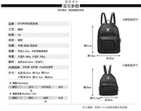ba beaded - 2015 autumn new female bag woven shoulder bag backpack Japanese and Korean version of the influx of female students College wind bag lady ba
