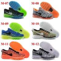 Cheap 22Color Hot Sale Free Shipping Wholesale Cheap Famous Air 2014 Fly knit Kids Boys Mens Running Shoes Max Sneaker Trainers Size 40-46