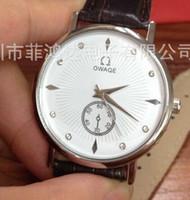 battery power international - International brand watches Ultra thin men watch