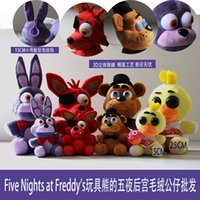 anime white rabbit - Five Nights at Freddy s plush toys Keychains FNAF Teddy bears foxes duck rabbit key ring pendant cm