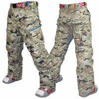 Wholesale mens army green camouflage ski pants gray snowboarding pants for men winter sports trousers snow pants waterproof K S XL