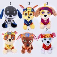baby dog games - NEW Inch Baby Ryder Patrol Dog Plush dolls toys cm free EMS Design children lovely cartoon dogs Plush dolls toy B