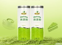 Wholesale Cup mouth fragrant matchmaking powder Japanese style ultra fine powdered green tea powder consumption of baking powder
