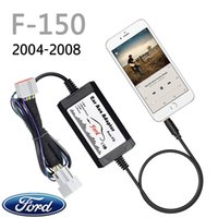 auxiliary audio input - 3 mm Auxiliary Input Car Audio Interface iPod iPhone MP3 Player aux in Adapter for Ford F
