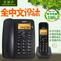 Wholesale Cordless Telephone Chinese Home Office Full Digital Wireless Landline One
