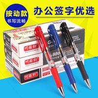 Wholesale Listen to the rain Xuan G press office MM neutral pen pen pen beat bullet pen button