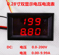 amp guage - hot selling inch red LED DC V A dual display digital ammeters panel voltmeter amp volt guage meter