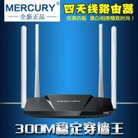 Wholesale MW320R M wireless router WIFI mercury AP wall Wang Low E genuine new