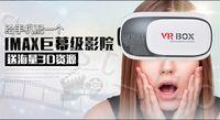 Cheap Smart Phones VR Best 4.0 Not Included VR Glasses
