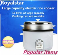 aluminum measuring cup - Royalstar non stick tank rice cooker l big dining room to the large capacity electric rice cooker