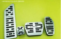 Wholesale brake pedals foot rest the gas pedal accelerator pedal brake pedal For x trail aluminum fuel