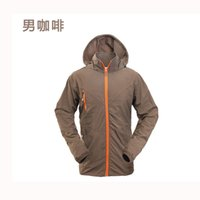 Wholesale The new male and female couple hunting camping mountaineering jacket breathable jacket personality outing fishing clothes