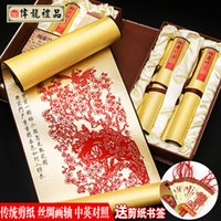 Wholesale The Chinese characteristic Manual paper cut Silk adornment paper cut picture
