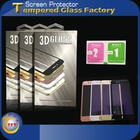 apple box size - TFT factory D Anti blue Ray Temper Glass Film Color Screen Protector Size With LCD H0 mm Full Cover Soft Edge IPHONE7 With Retail Box