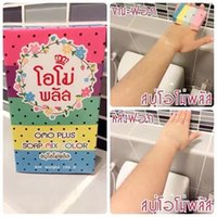 Wholesale Gluta Whitening Soap Rainbow Soap New Arrivals OMO White Plus Soap Mix Color Plus Five Bleached White Skin Gluta Rainbow Soap MOQ pc