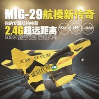 Wholesale MIG29 remote control of unmanned aircraft annihilates J aircraft model aircraft durable toy Su Su combat glider