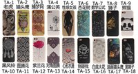 apple tiger - For Iphone Iphone7 Samsung Galaxy Note7 Note Soft TPU Gel Glossy Fashion Girl Flower Owl tiger skin Back Phone cover case