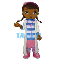 amusement s - 2016 Sell like Hot Cakes Custom Made Doc McStuffins Mascot Costume Party Costumes Fancy Animal Character Mascot Dress Amusement Park Outfitt