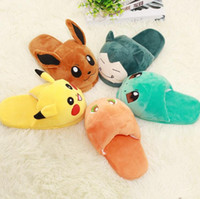 Wholesale 25cm Pikachu Bulbasaur Charmander Eevee Animal Stuffed Slippers Pocket Monster Plush Slippers Shoes Cartoon Indoor Slippers LJJP339