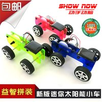 8-11 Years bamboo productions - lovely cartoon Mini solar car toy car model diy handmade children s environmental technology gizmos small production