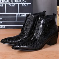 band cowboy - Large Size New Patent Leather Crocodile Man Luxury Ankle Boots Formal Male Cowboy Riding Heels Mens Shoes Sales FPT605