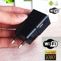 al por mayor ac wifi-1080P WiFi HD cámara de espionaje ocultos DVR de la UE UE AC adaptador de enchufe cámara de pared cargador grabador de vídeo de monitor remoto