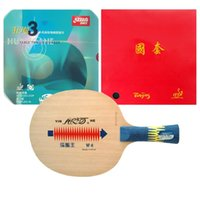 beijing table tennis - Pro Table Tennis PingPong Combo Racket Galaxy W with TUTTLE Beijing II DHS NEO Hurricane