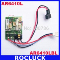 Wholesale 2pcs AR6410L CH receiver with two integrated linear long throw servos and brushless ESC receiver dreambox