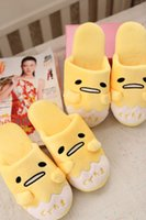 animations pairs - Plush cute pair cartoon animation gudetama lazy egg funny winter home floor slippers holiday toy girl gift