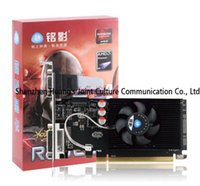 Wholesale Xin Ming HD5450 GD3 Overseas MHZ G BIT office desktop graphics
