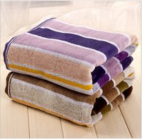 beach towels striped - 50pcs High Quality Striped Jacquard Towel Cotton Bath Towel Beach Towel Thickened Super Absorbent Soft safety Environmental x140cm