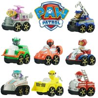 bark big lots - 8pcs barking dog team hit the big scooter patrol car pull back toy doll ornaments