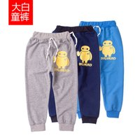 Wholesale 2016 New spring autumn cotton kids Big Hero minion pants Boys Girls Casual Pants Kids Sports trousers Harem pants