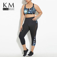 Wholesale Kissmilk Plus Size New Fashion Women Casual Loose Mesh Patchwork Stretch Active Style Big Size Pants XL XL XL XL