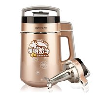 Wholesale Official Website Of The Flagship Store Soya Bean Milk Machine Full Steel P