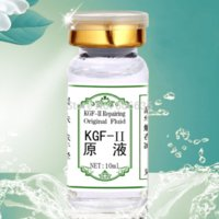 acne redness treatment - Kgf ii essence repair sensitive skin capillarie acne scar essence Relieves Redness scar treatment
