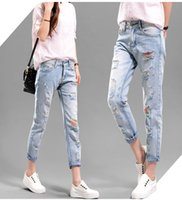 ankle skinny colored - Spring Summer Colored Print Denim New Jeans Women Ankle Length Straight Mid Waist Jeans Lady Ripped Loose Fashion Trousers