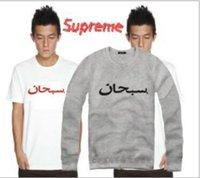 arabic logos - New arrival fleece sweatshirts ARABIC BOX LOGO Arabic Print sweaters Unisex Sweatshirts Pullover colors