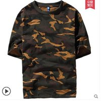 asia cotton - 2016 new fashion vintage army wear Camouflage male loose hip hop T shirt outdoor sports short Sleeve plus size asia size S XXL