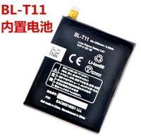 Cheap New Original BL-T11 T11 Li-ion Mobile Phone Battery For LG G Flex F340 D955 D958 D959 D950 LS995,2500mAh,Free shipping High Quality