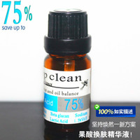Wholesale Glycolic peeling essence of liquid glycolic acid skin repair pores blain big