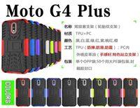 batteries moto - For Motorola Moto G4 G4 PLUS Silicone Cell Phone Case Armor Plastic Cover Fundas Defender Heavy Duty Strong Armor Combo Robot Case