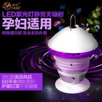 Wholesale YAGE led photocatalyst mosquito lamp household mosquito mosquito trap no mute radiation safety mosquito repellent
